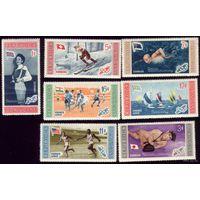 7 марок 1958 год Доминиканская Республика Олимпиада