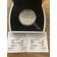 """Памятная монета """"Блізняты"""" (""""Близнецы"""") 2009 год 20 рублей"""