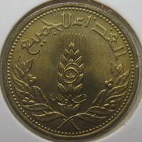 Сирия 5 пиастров 1971 г. ФАО. Пшеница. В холдере (gk)