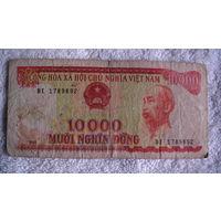 Вьетнам 10000 донг 1993 г. 1789892 распродажа