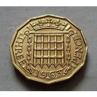 3 пенса, Великобритания 1963 г.