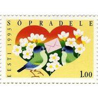 Эстония 1993 г. Дружба. Эстония и Финляндия