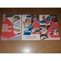 Календарики 1985 Противопожарная Агитация 3 шт. одним лотом