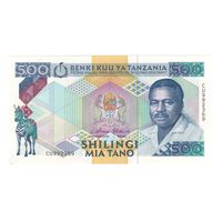 Танзания 500 шиллингов 1989 года. Нечастая! Состояние aUNC!