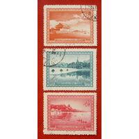 Китай. ( 3 марки ) 1956 года.