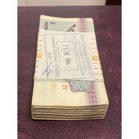 1 рубль 1992 100 шт в упаковке отделения банка