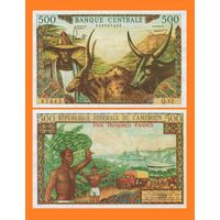[КОПИЯ] Камерун 500 франков 1962 г.