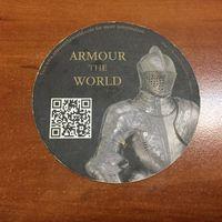Подставка под пиво Armour the World