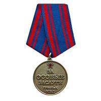 Медаль ГУБОПиК МВД РБ