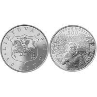 Литва. 50 литов 2014 г. - (Оршанская битва - 500 лет)