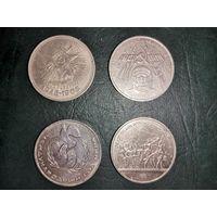 1 рубль юбилейные монеты