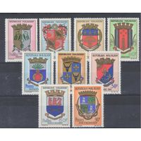 [649] Мадагаскар 1963-68.Гербы городов.
