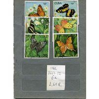 """Куба, фауна, бабочки, 1982  6м    (на """"СКАНЕ"""" справочно приведены номера и цены по Michel)"""