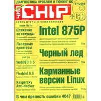 Chip #7-2003 + CD