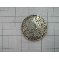 Германия 1/2 марки 1914г.(А)