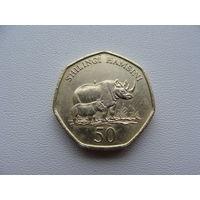 """Танзания.  50 шиллингов 1996 год KM#33  """"Носорог с детенышем"""""""