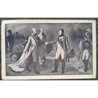 Наполеон и Франциск I после Аустерлица. Старая открытка. Словакия