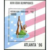 Того олимпиада 1996г.