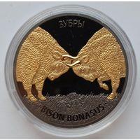 Зубры, 20 рублей 2012, Серебро, Ag 999 (рутений с позолотой) Эксклюзив!
