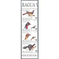 Никарагуа 1994 WWF. Фауна. Птицы, 4 марки