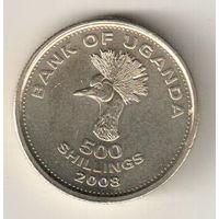 Уганда 500 шиллинг 2008