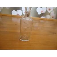 Бутылка интересная(в горловине пробка стеклянная с двумя каналами),с клеймом на дне DRGM(аналогия ГОСТ) до 1945г.