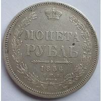 Рубль 1854 СПБ НI - оригинал