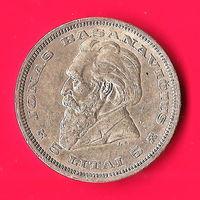 01-34 Литва 5 лит 1936 г. (Серебро)