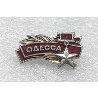 Значки: Одесса (#0058)