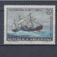 [765] Аргентина 1967.Корабли.Парусники.