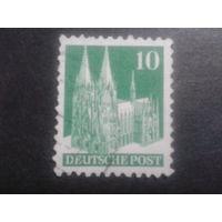 Германия 1948 Бизония L11 10 пф. Кельнский собор