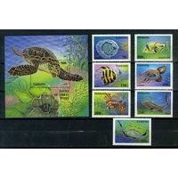 Танзания 1995г. морские обитатели. 7м. 1 блок