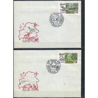Беларусь КПД 1999 Беловежская пуща и Березинский биосферный заповедник с марками #322-3 и спецгашением
