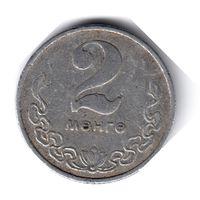 Монголия. 2 мунгу. 1977 г.