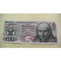 Мексика 10 песо 1977 г. 8130476    распродажа