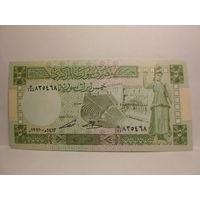 СИРИЯ  5 ФУНТОВ  1991г. УНС