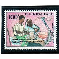 Буркина-Фасо.Ми-1268.Десятилетие ООН для инвалидов. 1992.