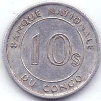 Конго (Заир), 10 сенжи 1967 года.
