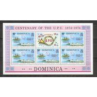 Доминика 1974 Корабли