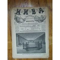 Журнал **Нива**#28 1883г