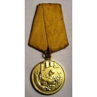 Супер Скидка ! Албания, Медаль Освобождения, отчеканена в СССР