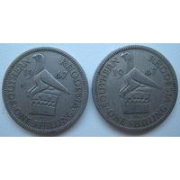 Южная Родезия 1 шиллинг 1947 г. Цена за 1 шт. (g)