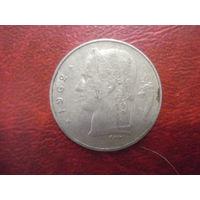 1 франк 1962 года Бельгия (Ё)
