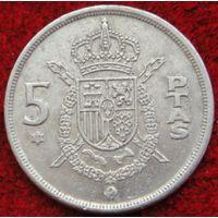 6770: 5 песет 1975 (78) Испания КМ# 807