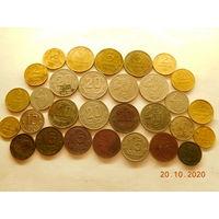Монеты СССР до 1961 г. (30 шт., без повторов, среди них есть не частые 20 к. 1950 г., 44, 15 к. 1934 г.,38 и др.)всё одним лотом, распродажа с 1 - го рубля, без минимальной цены!!!