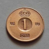 1 эре, Швеция 1957 г.