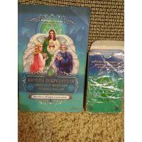 Книга ,,Ангелы-покровители оберегают,советуют,предсказывают +колода из 36 карт