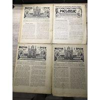 Muzyka i spiew.ном.64.65.66.с дополн.1926г.цена за все.
