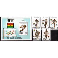 Гана-1984 (Мих.1079-1084,Бл.115) ** ,надп.,  Спорт,футбол, ОИ-1984