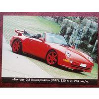 Календарик. 1996 Транспорт Автомобили